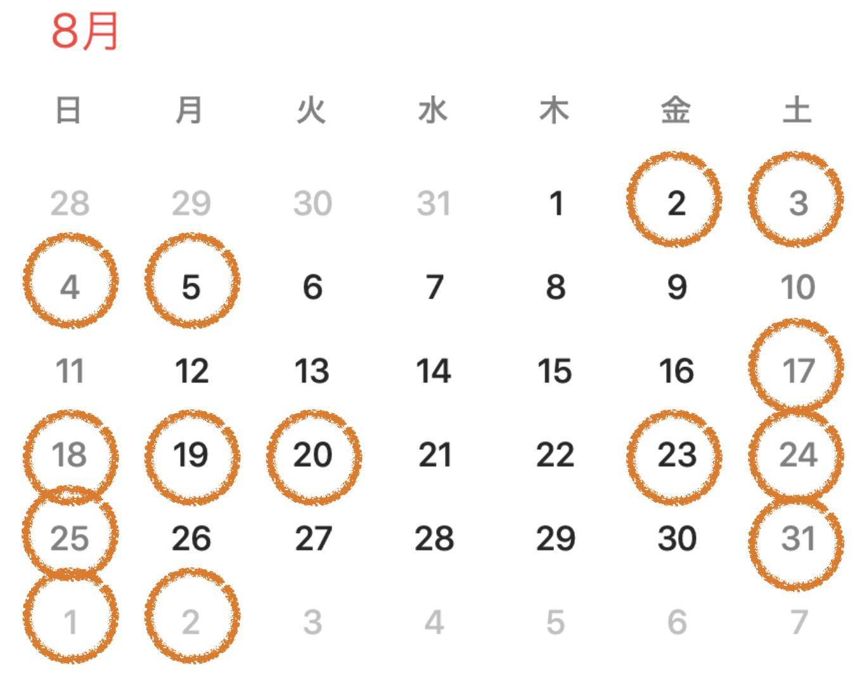 大宮巻き爪矯正院 8月改